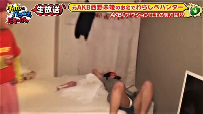 西野未姫[元AKB48]~ナマ放送で開脚し白パンティーをあらわにした放送事故級パンチラ!0005shikogin