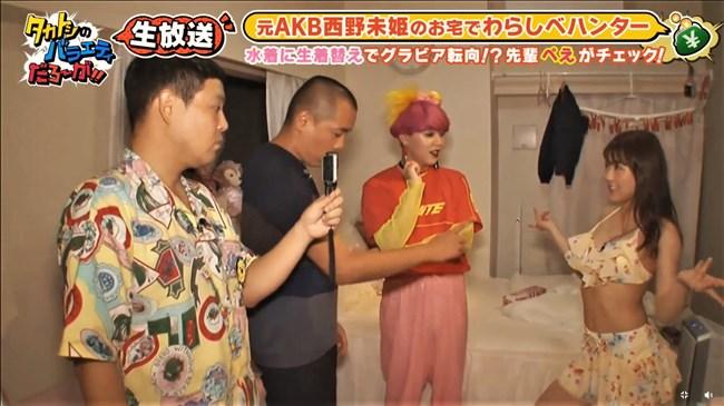 西野未姫[元AKB48]~ナマ放送で開脚し白パンティーをあらわにした放送事故級パンチラ!0007shikogin