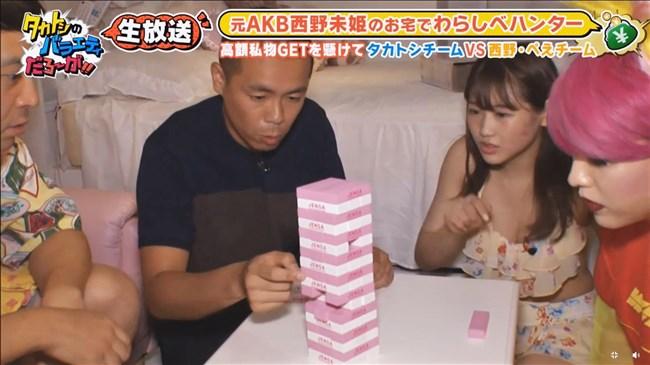 西野未姫[元AKB48]~ナマ放送で開脚し白パンティーをあらわにした放送事故級パンチラ!0009shikogin