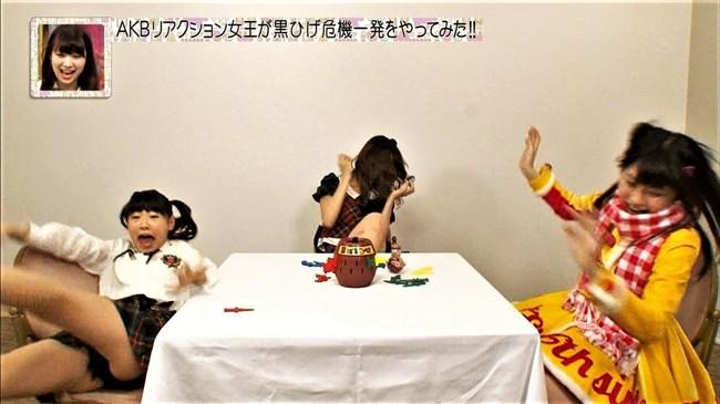 西野未姫[元AKB48]~ナマ放送で開脚し白パンティーをあらわにした放送事故級パンチラ!0010shikogin