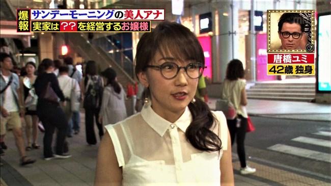 唐橋ユミ~シースルーのブラウスでブラひも透けが超セクシー!狙ってるな!0004shikogin