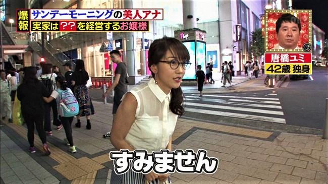 唐橋ユミ~シースルーのブラウスでブラひも透けが超セクシー!狙ってるな!0002shikogin