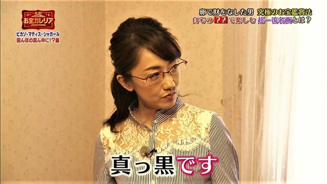 唐橋ユミ~シースルーのブラウスでブラひも透けが超セクシー!狙ってるな!0011shikogin