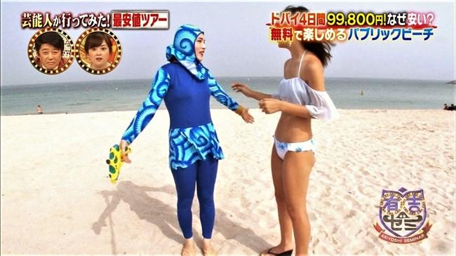 藤田ニコル~有吉ゼミで見せたエッチな水着姿は永遠に観ていたいエロさ!0007shikogin