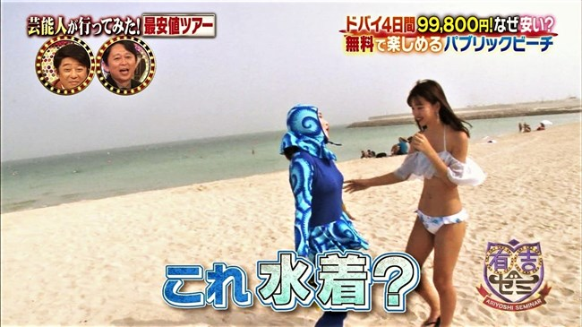 藤田ニコル~有吉ゼミで見せたエッチな水着姿は永遠に観ていたいエロさ!0008shikogin