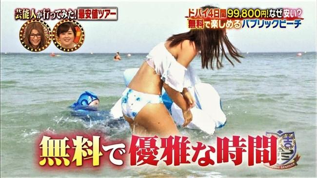 藤田ニコル~有吉ゼミで見せたエッチな水着姿は永遠に観ていたいエロさ!0009shikogin