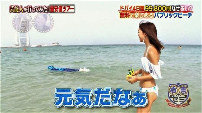 藤田ニコル~有吉ゼミで見せたエッチな水着姿は永遠に観ていたいエロさ!0010shikogin