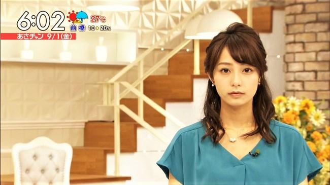 宇垣美里~夏目アナ不在でオッパイ主張しまくり!お辞儀での胸チラも!0006shikogin