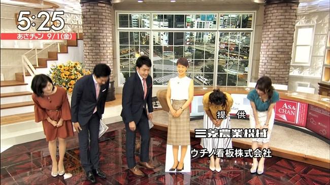 宇垣美里~夏目アナ不在でオッパイ主張しまくり!お辞儀での胸チラも!0008shikogin
