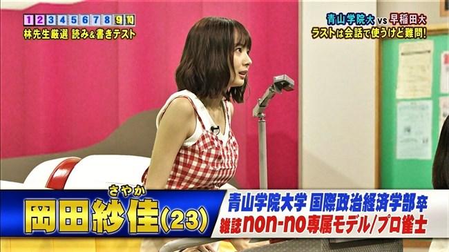 岡田紗佳~ネプリーグでのパンチラしそうな超ミニスカ姿と胸の膨らみ凄い!0007shikogin