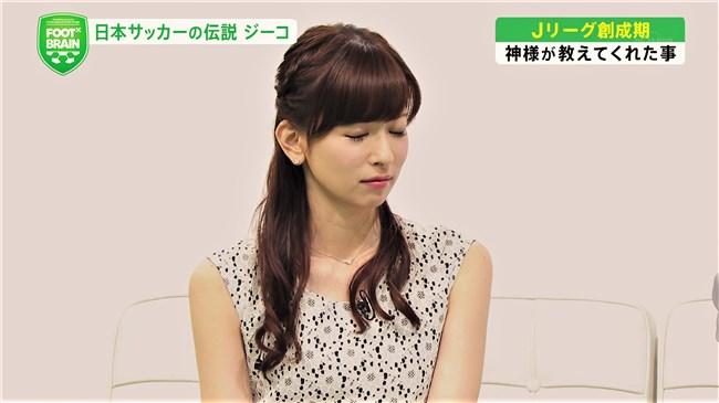皆藤愛子~スカートの中まで見えてムッチリ太ももが露出!こりゃエロいや!0010shikogin