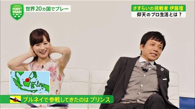 皆藤愛子~スカートの中まで見えてムッチリ太ももが露出!こりゃエロいや!0011shikogin
