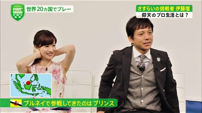 皆藤愛子~スカートの中まで見えてムッチリ太ももが露出!こりゃエロいや!0003shikogin