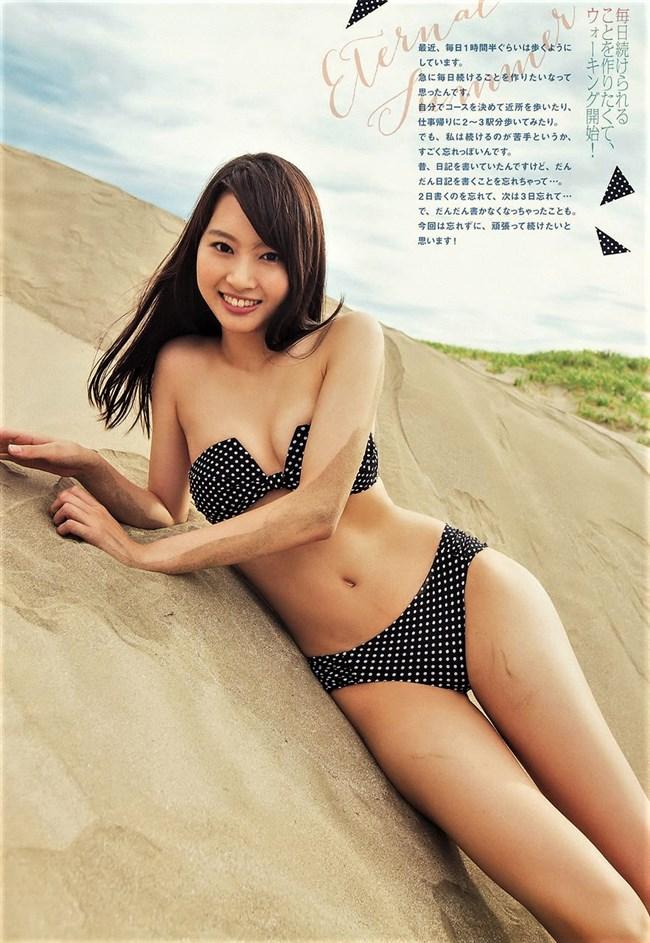 山下永夏~週プレ水着画像はスレンダーでエロボディー炸裂!下着姿も!0011shikogin