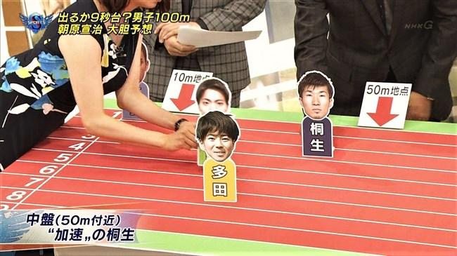 杉浦友紀~サンデースポーツは横アングルが多くて胸の膨らみが凄かった!0009shikogin