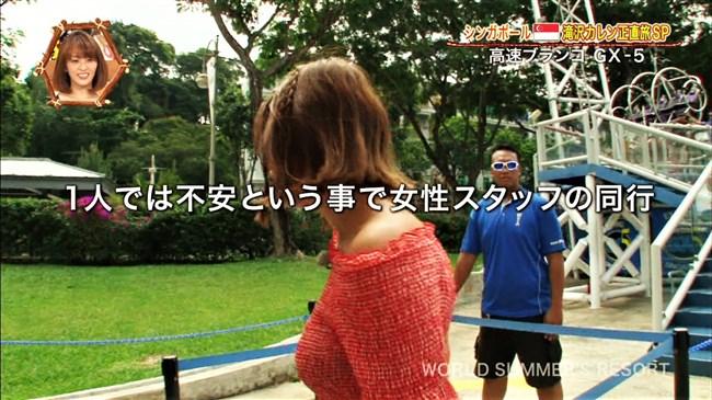 滝沢カレン~シンガポールロケで久々の水着姿!薄着での胸の膨らみもエロい!0012shikogin
