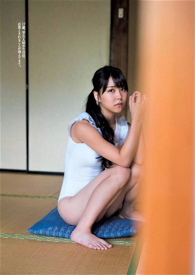 白間美瑠[NMB48]~週プレグラビアは小さな生パンティー姿がエロくてヌイた!0007shikogin