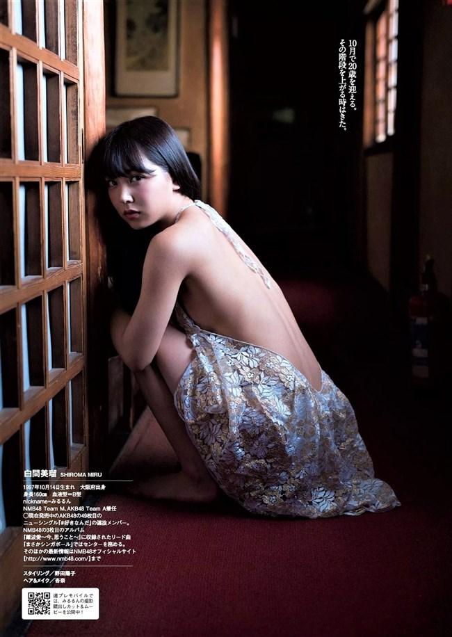 白間美瑠[NMB48]~週プレグラビアは小さな生パンティー姿がエロくてヌイた!0009shikogin