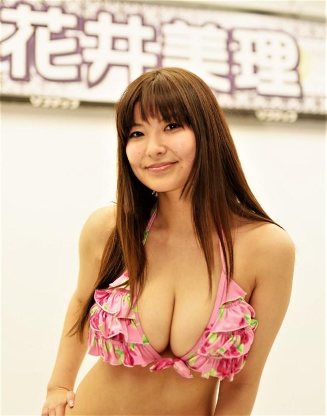 花井美理~FLASHのエロい水着と下着姿で魅せるJカップグラビアにヤラれた!0008shikogin