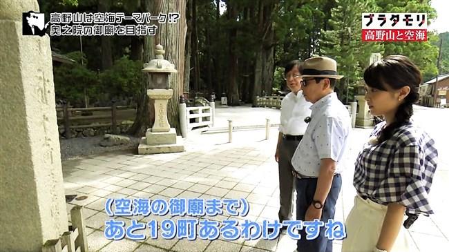 近江友里恵~ブラタモリで白パンのヒップがパン線出ていて凄くセクシーだった!0004shikogin