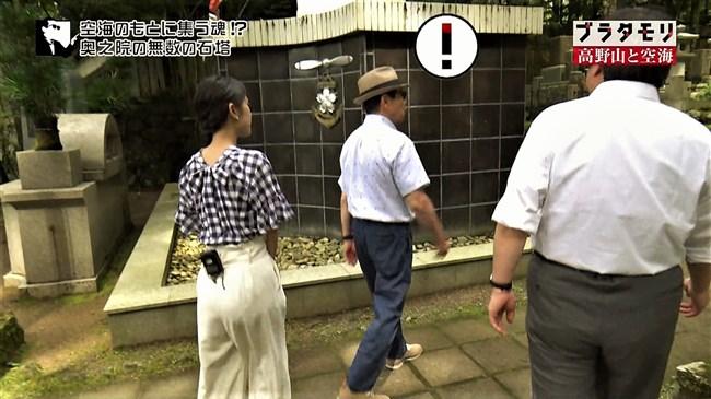 近江友里恵~ブラタモリで白パンのヒップがパン線出ていて凄くセクシーだった!0006shikogin