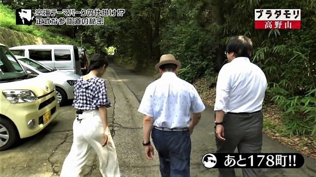近江友里恵~ブラタモリで白パンのヒップがパン線出ていて凄くセクシーだった!0010shikogin