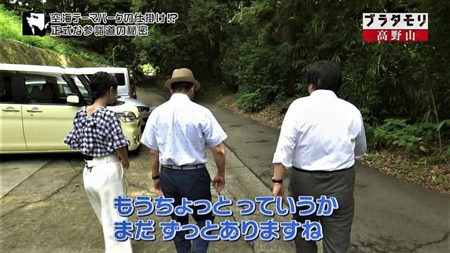 近江友里恵~ブラタモリで白パンのヒップがパン線出ていて凄くセクシーだった!0011shikogin