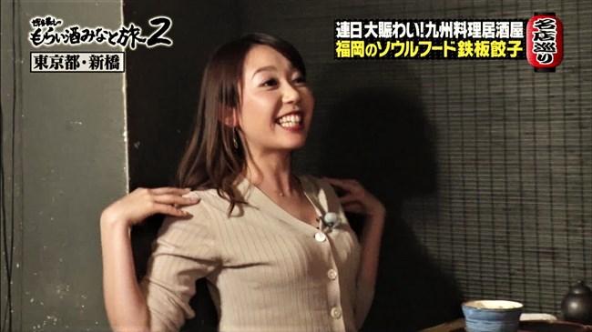 須黒清華~胸の膨らみを強調したノースリーブニット服にパン線クッキリ尻!0011shikogin