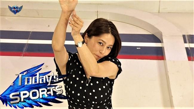 杉浦友紀~女性視聴者からクレームがきそうな胸の膨らみは凄みがあるな~!0003shikogin