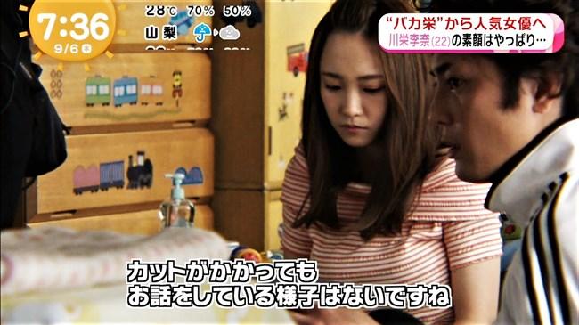川栄李奈~めざましテレビでの強調した爆乳な膨らみに朝から興奮し爆死!0011shikogin
