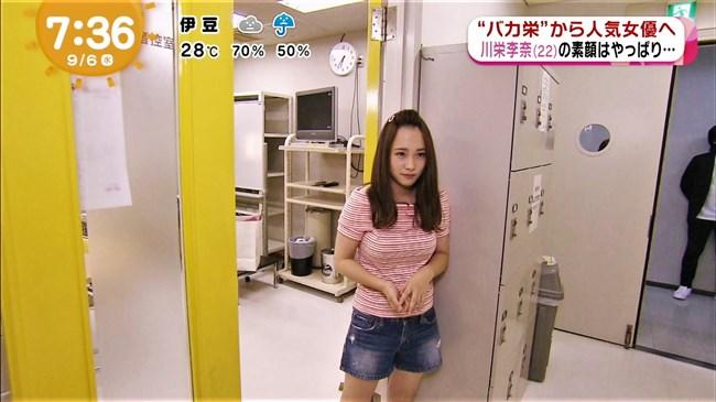 川栄李奈~めざましテレビでの強調した爆乳な膨らみに朝から興奮し爆死!0012shikogin