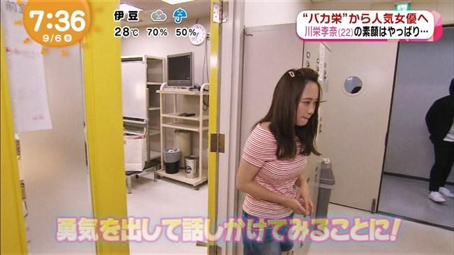 川栄李奈~めざましテレビでの強調した爆乳な膨らみに朝から興奮し爆死!0013shikogin