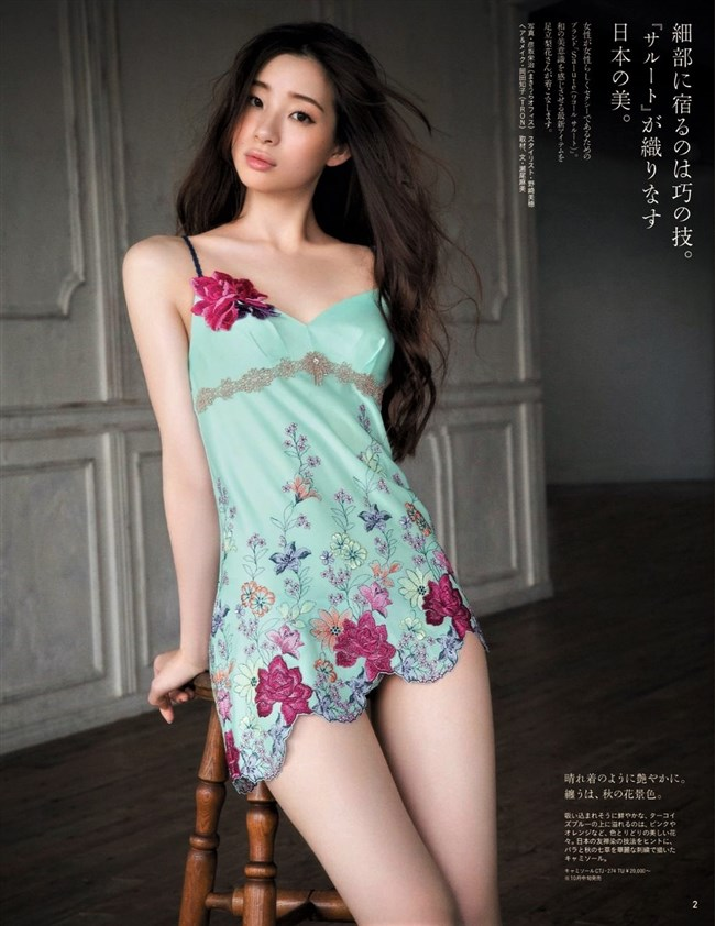足立梨花~ファッション誌「anan」の下着姿が美しい過ぎてエロ目線になっちゃう!0006shikogin