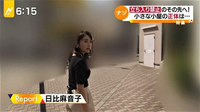 日比麻音子~Nスタ地下鉄レポートで見せたパン線クッキリの見事なヒップ!0002shikogin