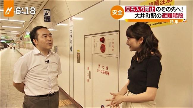 日比麻音子~Nスタ地下鉄レポートで見せたパン線クッキリの見事なヒップ!0004shikogin