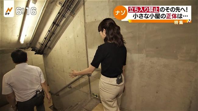 日比麻音子~Nスタ地下鉄レポートで見せたパン線クッキリの見事なヒップ!0009shikogin