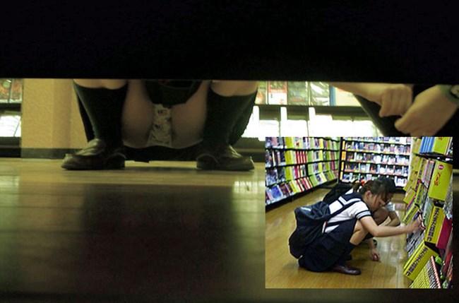 陳列棚の向こう側がスカート女性が油断するパンチラスポットと聞いてwww0002shikogin