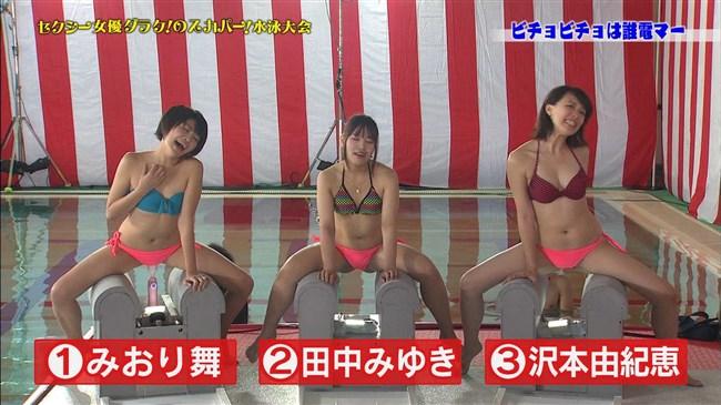 セクシー女優の水泳大会がAVを超えてて勃起不可避wwwww0013shikogin