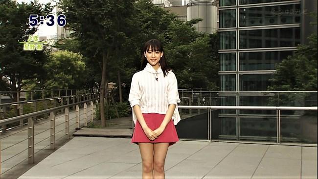 山崎あみ~ズムサタ出演のスタイル抜群美女、美脚が超悩ましく挟まれたい!0007shikogin