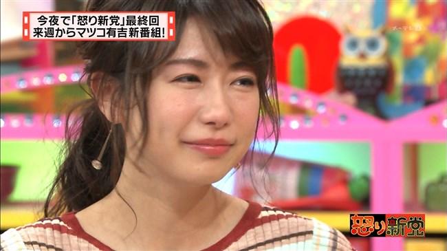 青山愛~テレ朝を退社してしまったけど男性経験話したのはエロかったな~!0010shikogin