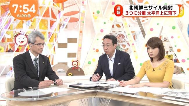 永島優美~黄色とエンジ色の胸元が大胆にサマーニット服は朝からエロ過ぎ!0008shikogin