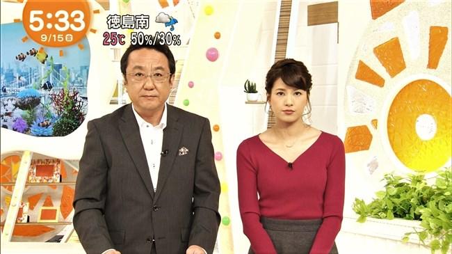 永島優美~黄色とエンジ色の胸元が大胆にサマーニット服は朝からエロ過ぎ!0010shikogin