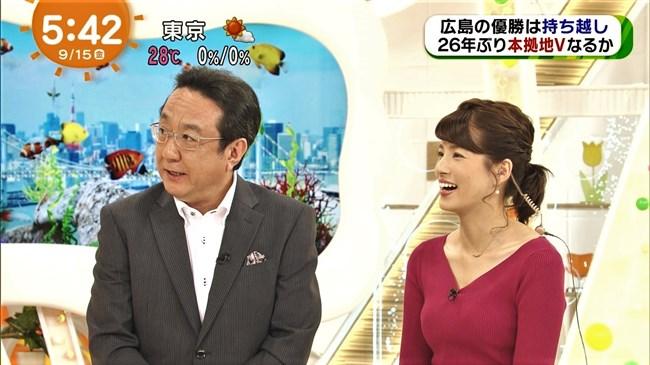 永島優美~黄色とエンジ色の胸元が大胆にサマーニット服は朝からエロ過ぎ!0011shikogin