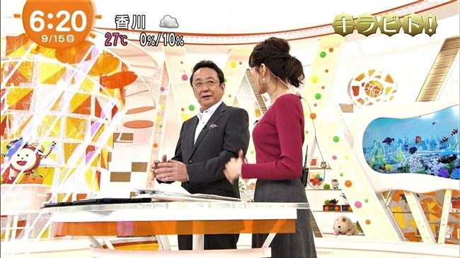 永島優美~黄色とエンジ色の胸元が大胆にサマーニット服は朝からエロ過ぎ!0003shikogin