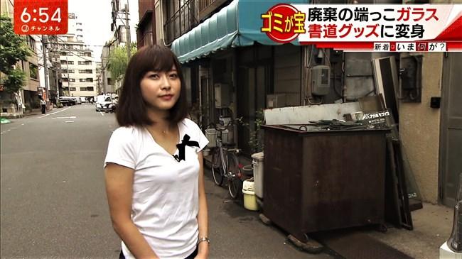 久冨慶子~おかずクッキングの背中にクッキリブラが浮き出てる姿をオカズ!0003shikogin