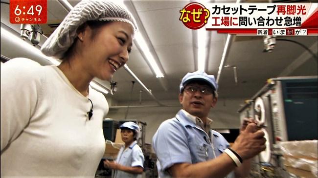 久冨慶子~おかずクッキングの背中にクッキリブラが浮き出てる姿をオカズ!0009shikogin