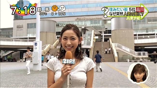 宮崎瑠依~暑い時期は巨乳キャスターの薄着の胸元が最高の癒しになるのだ!0002shikogin