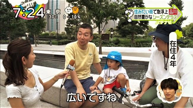 宮崎瑠依~暑い時期は巨乳キャスターの薄着の胸元が最高の癒しになるのだ!0003shikogin