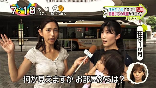 宮崎瑠依~暑い時期は巨乳キャスターの薄着の胸元が最高の癒しになるのだ!0004shikogin