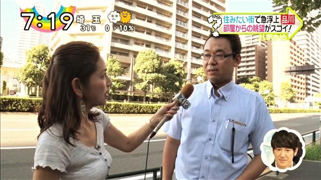 宮崎瑠依~暑い時期は巨乳キャスターの薄着の胸元が最高の癒しになるのだ!0006shikogin
